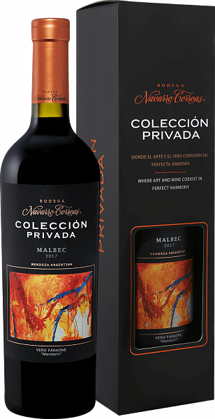 Coleccion Privada Malbec Mendoza Bodega Navarrо Correas in gift box, 0.75л