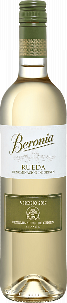 Verdejo Rueda DO Beronia, 0.75л