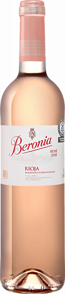 Rose Rioja DOCа Beronia, 0.75л
